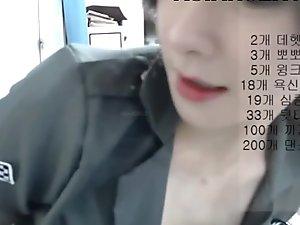 Hot Korean Video 71